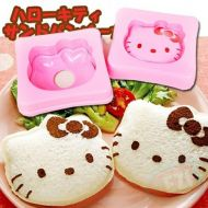 Hello-Kitty-Sandwich-Pocket-Maker-Bread-Mould-Cutter-450x450.jpg